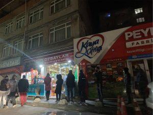 Ayazağa/İstanbul